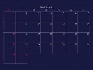 ひと月大カレンダーの例